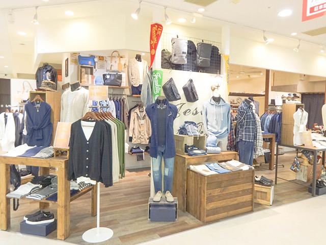 明石駅周辺で買える!メンズファッションのお店をご紹介します