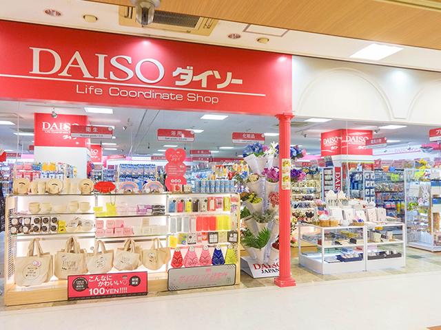 時間 daiso 営業 福岡県北九州市ある100均ダイソー(daiso)の店舗情報(住所/営業時間/電話番号)